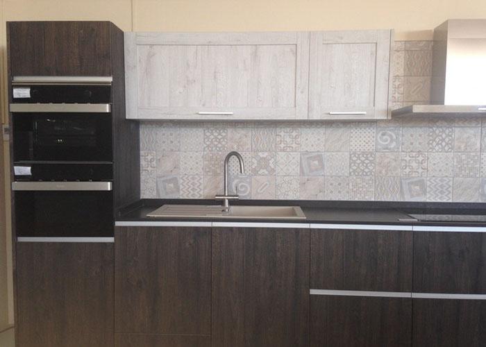 Materiales para construccion de muebles de cocina azarak - Materiales muebles de cocina ...